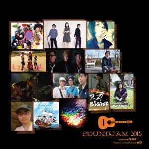 soundjam2015